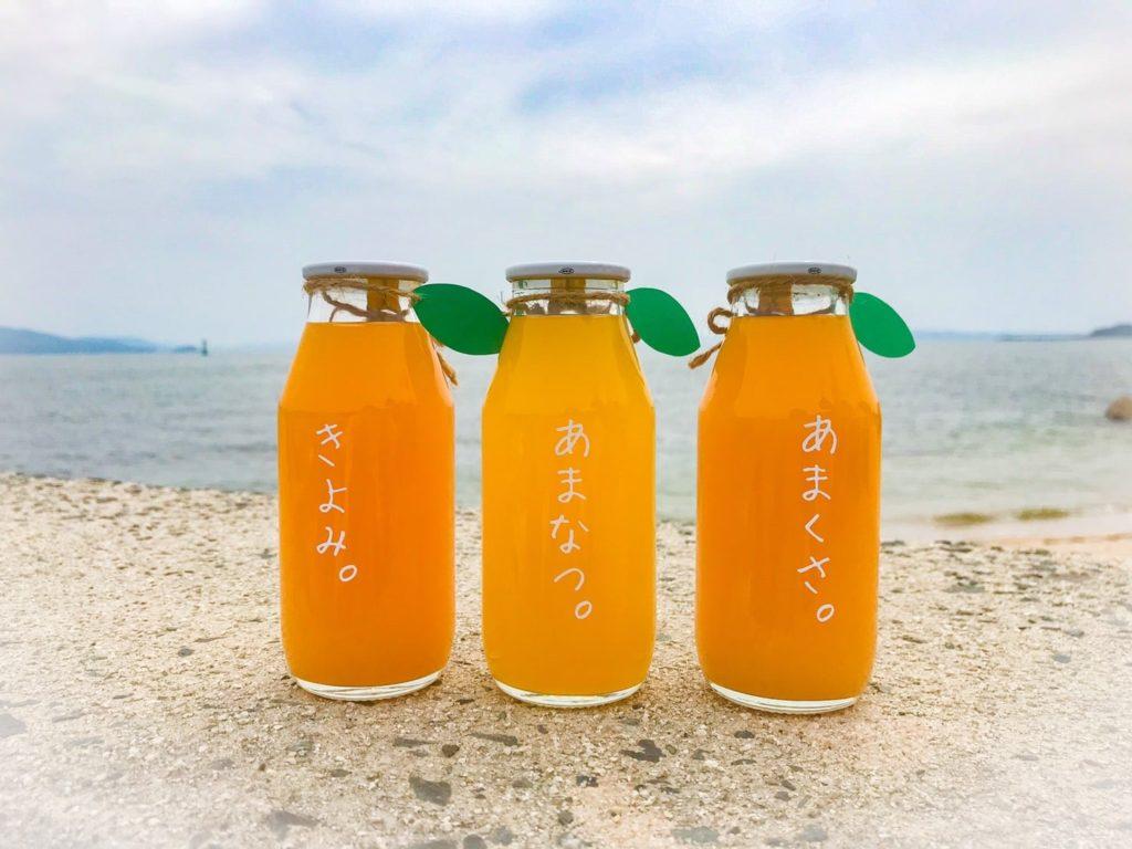柑橘ジュース